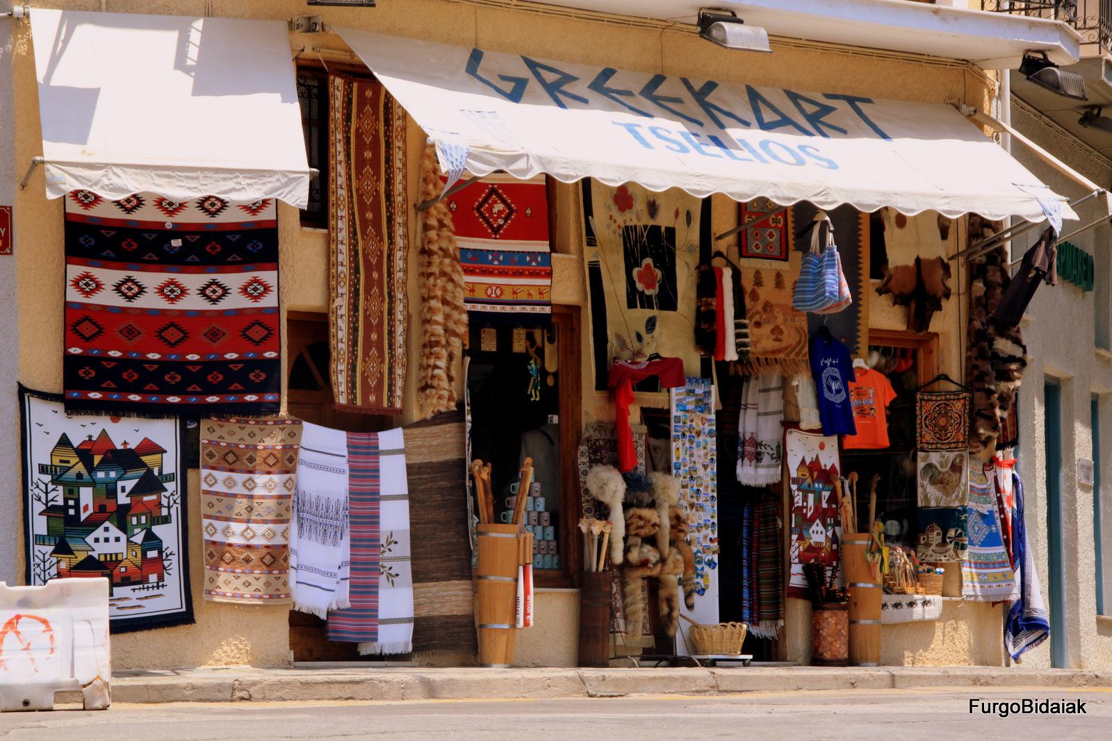 Tienda de alfombras Arachova Grecia